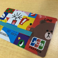 line-pay-card-shokisettei-thum