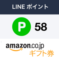 line-point-amazon-giftken-koukan-thum