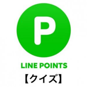 line-point-quiz-thum