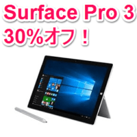 surface-pro-3-30off