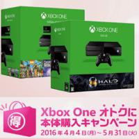 xbox-one-otoku-20160405-thum