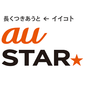 au-star