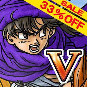 dragonquest-sale-201605-thum