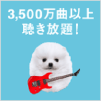 googleplaymusic-softbank