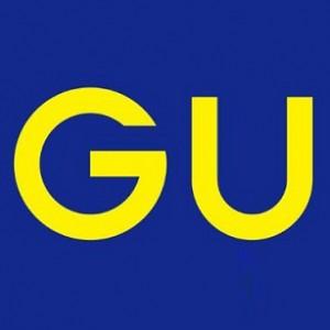 gu-logo-thum