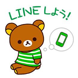 line-color-rilakkuma