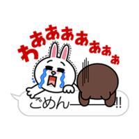 line-fukidashi