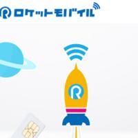rocket-mobile