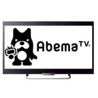 abematv-on-tv-shutsuryoku-thum
