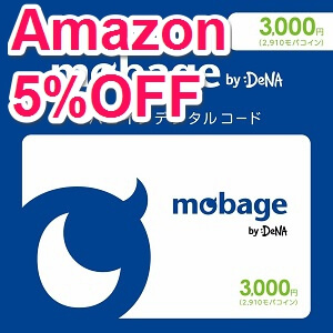 amazon-mobacoin-5off