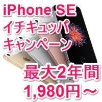 au-iphonese-ichiqpa