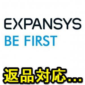 expansys-shokihuryou-henpin-henkin-thum