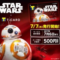 star-wars-tcard
