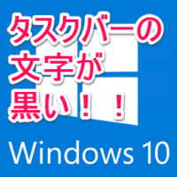 windows-10-taskbar-moji-color