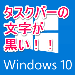 windows-10-taskbar-moji-color