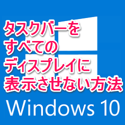windows-10-taskbar