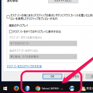 windows10-taskbar-label