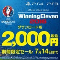 winning-eleven-sale