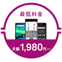 aeon-mobile-050ip-phone-kakehoudai-thum