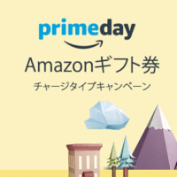 amazon-giftken-charge-type-point-back-2016primeday-thum