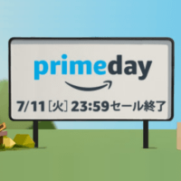 amazon-primeday-2017-kb-thum