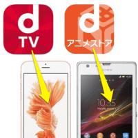 dtv-danimestore-douga-download-thum