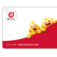 gentei-d-point-card-poinko-design-thum