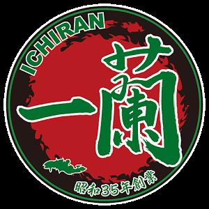 ichiran-app-icon-thum