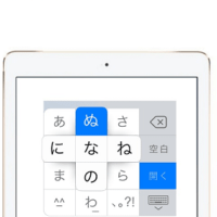 ipad-keyboard-nihongo-kana-flick-thum