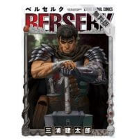 kindle-berserk-muryou