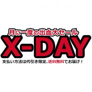 ntt-x-tsuki1kai-sale-xday-thum
