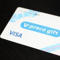 vpurika-giftcard-cardtype-tsukaikata-thum