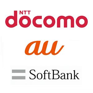 docomo-au-softbank-keiyakusha-shibou