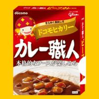 docomo-shop-curry-docomohikari-thum