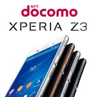 docomo-xperia-z3-android6-update-kuchikomi-thum