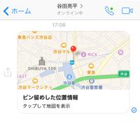 facebook-messenger-app-ichijouhou-soushin-thum
