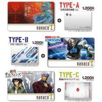gundam-nanaco-card