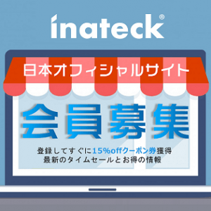 inateck-touroku-amazon-coupon-get2-thum