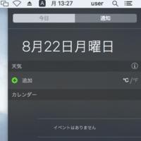 mac-terminal-tenkiyohou-hyouji-command-thum-thum
