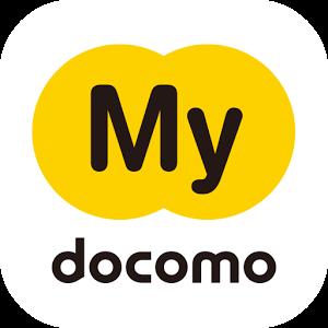 mydocomo-app