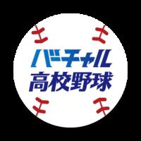 natsu-koushien-app-2017