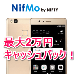 nifmo-cashback
