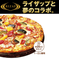 pizzahut-rizap-teitoushitsu-pizza-thum