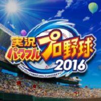 store-pawa2016-30off