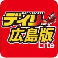 daily-hiroshimaban-lite