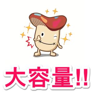 docomo-daiyouryou-plan-ultrapack-thum