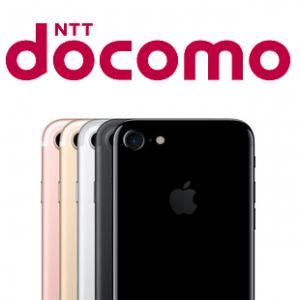 iphone7-docomo1-thum