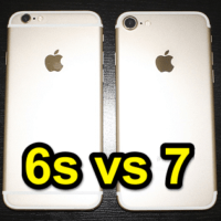 iphone7-hatsubaibi-review-thum