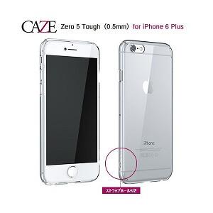 shopping-iphone-case-87en