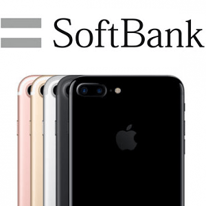 softbank-iphone-7